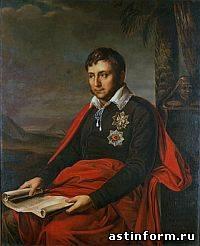 Путешествие Яна Потоцкого в Астрахань и окрестные страны в 1797 году (окончание)