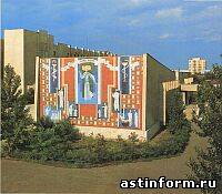 В 1987 году вуз получил новый теоретический корпус