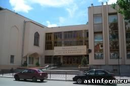 Краткий очерк истории Астраханской научной библиотеки им. Н.К. Крупской