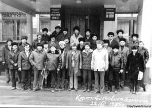История Астраханского радиоклуба