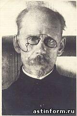 Первый ректор -профессор С.А.Усов