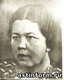 Профессор Л.Е.Каршина