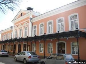 Из истории Астраханского драматического театра