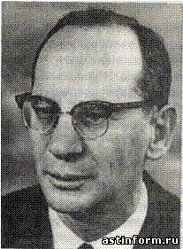 Александр Исаевич Юхт