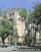 Первое студенческое общежитие