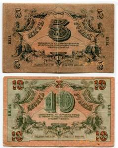 Астраханские деньги