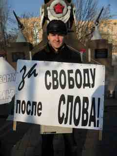 """Александр Токарев - Операция """"Шакальё"""" завершается"""